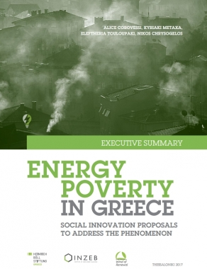 Energy poverty in Greece