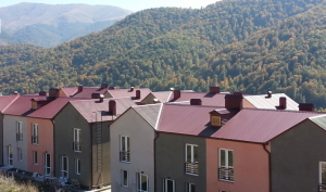 Energy Efficiency in Armenian Communities